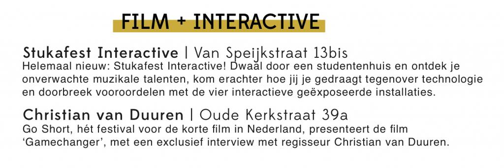 FILM INTERACTIVE